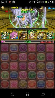 2014-07-16 223034