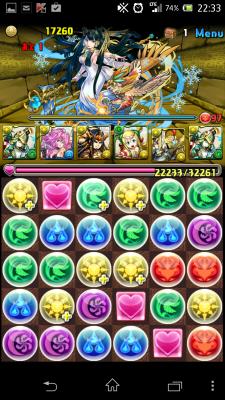 2014-07-16 223317