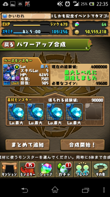 2014-08-29 223518