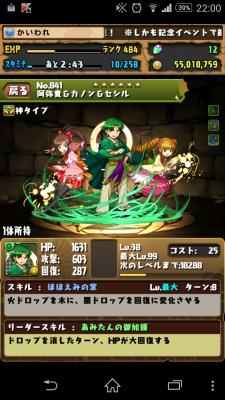 2014-09-14 130037