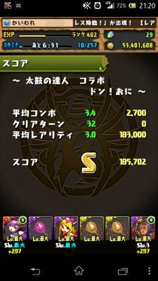 2014-09-09 212014