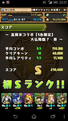 2014-09-12 132738