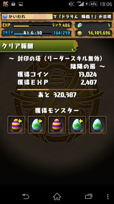 2014-09-15 090636