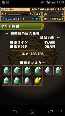 2014-09-15 064837