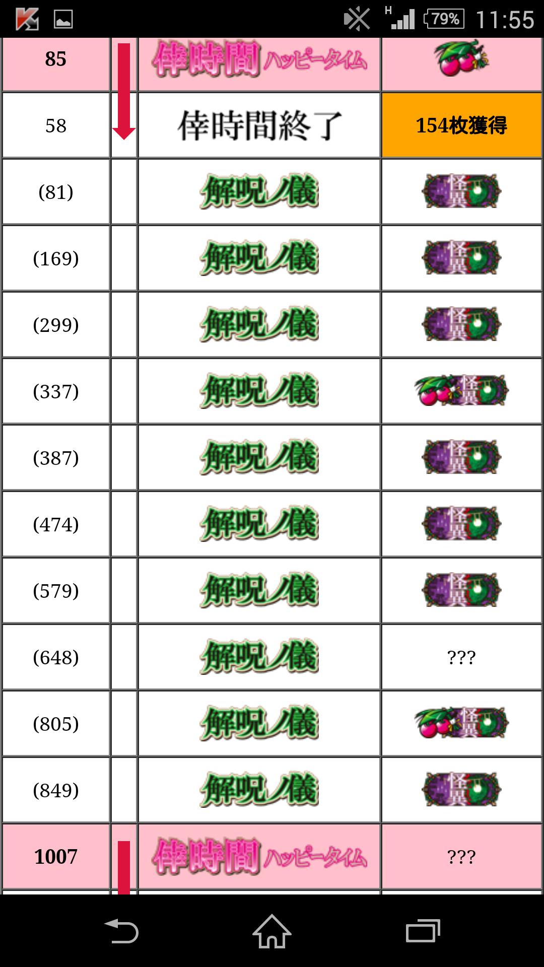2014-09-15 025534