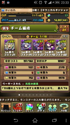 2014-09-17 143401