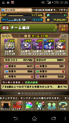 2014-09-15 122648