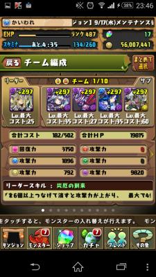 2014-09-17 144614