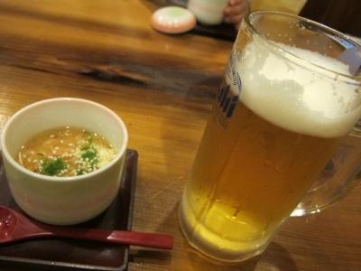 ビールと付き出しの茶碗蒸し