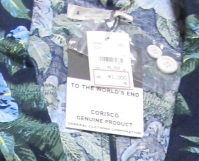 1000円のジャケット
