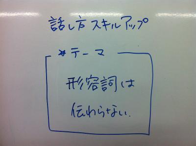 s_IMG_7183.jpg