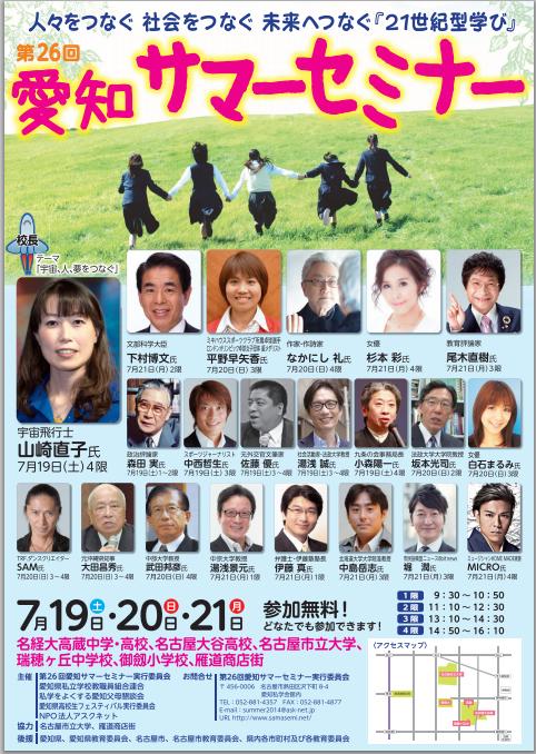 samasemichiashi1_400.jpg