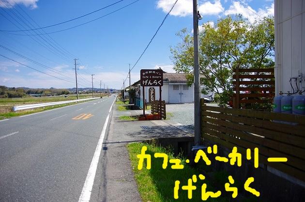 AAAA3568.jpg