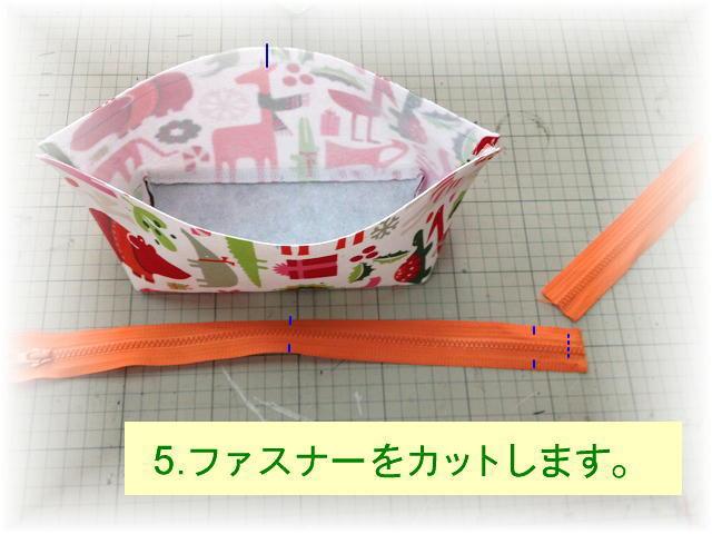 ワイヤー口金ポーチ作り方5