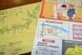 0140401昭和の町チラシ02