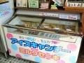 0140315青山商店02
