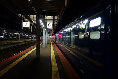 北斗星函館駅