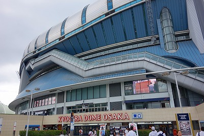 大阪ドーム