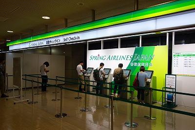 春秋航空成田空港カウンター
