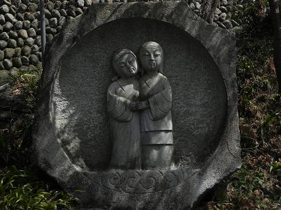 大聖寺夫婦地蔵