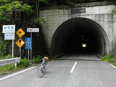 土坂トンネル