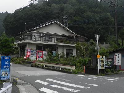 名郷の休憩所