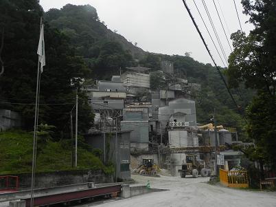 名郷石灰石採掘場