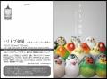 1407_小鳥08