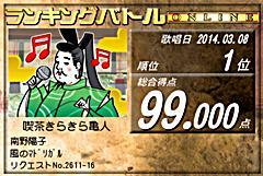 moblog_2fa373da.jpg