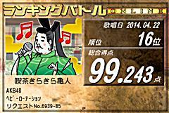 moblog_8bcce8b8.jpg