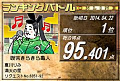 moblog_9eca4684.jpg