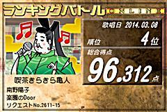 moblog_e8653e06.jpg