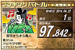 moblog_f49efaff.jpg