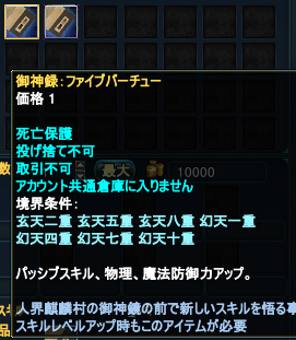 2014-03-14 14-10-45
