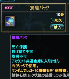 2014-04-28 21-02-22