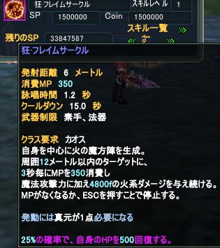 2014-05-25 21-46-38