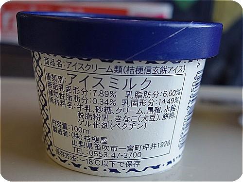 6S0953-1.jpg
