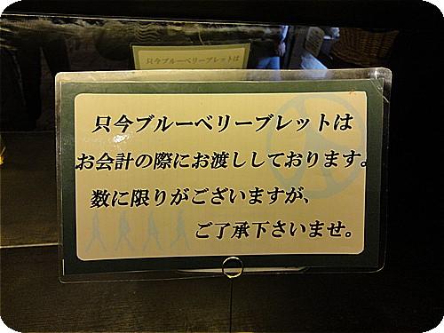 NT4130.jpg