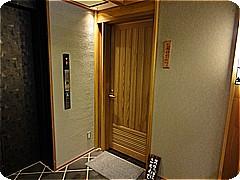 sASB3107.jpg