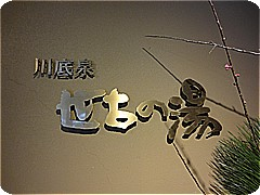 sASB3159.jpg