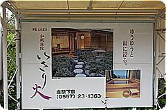 sook0046.jpg