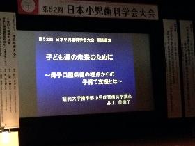 fc2blog_20140519113833583.jpg