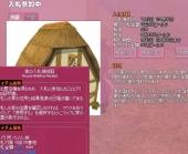 mabinogi_2014_07_09_001 - コピー