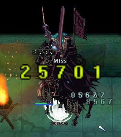 163_AB_battle.jpg