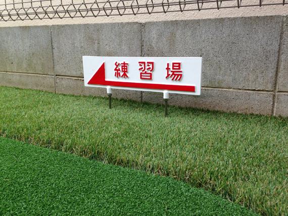 ゴルフ練習でのパター・アプローチの練習には最適です。
