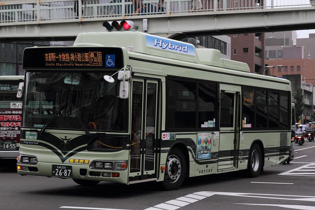 2687_S.jpg