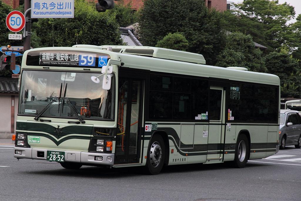 2852-59.jpg