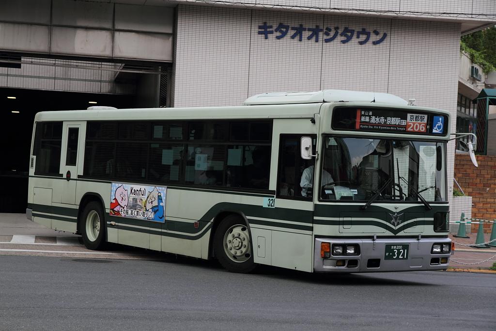 321.jpg