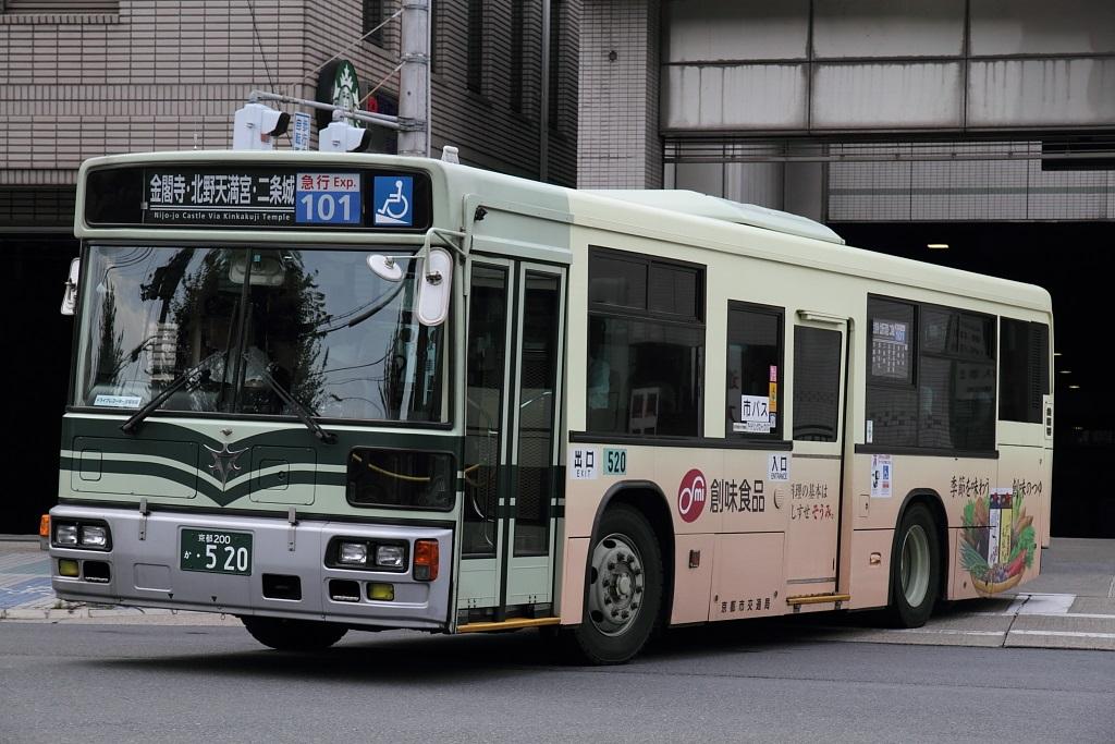 520-_EX100.jpg