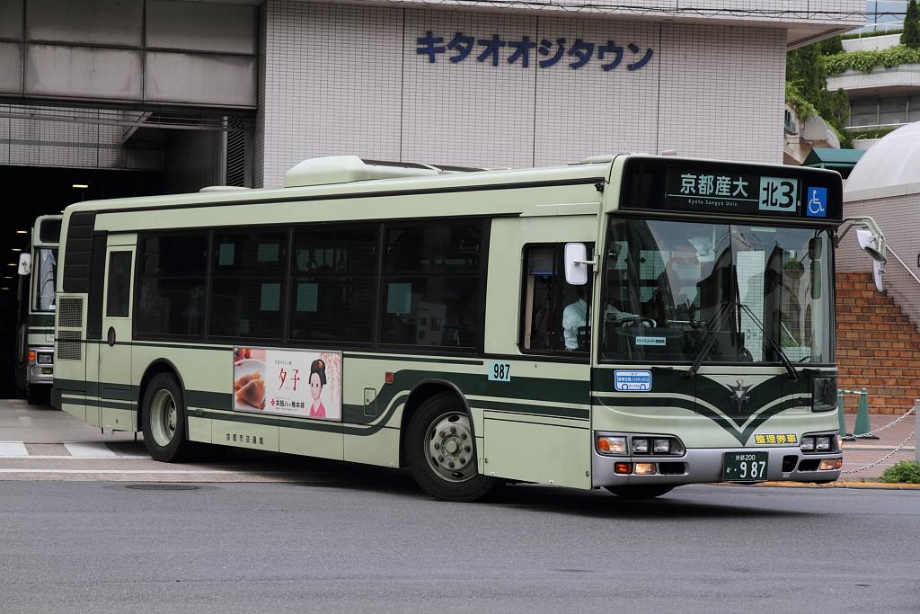 987.jpg